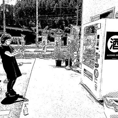 酒自販機 ( ビール アルコール  ) ゼニス