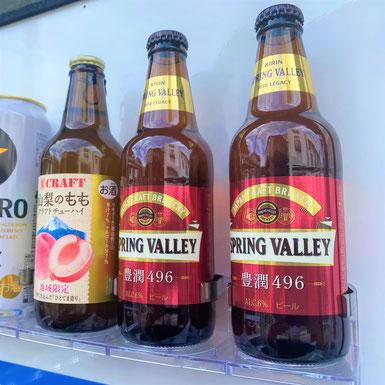 クラフトビール 自販機