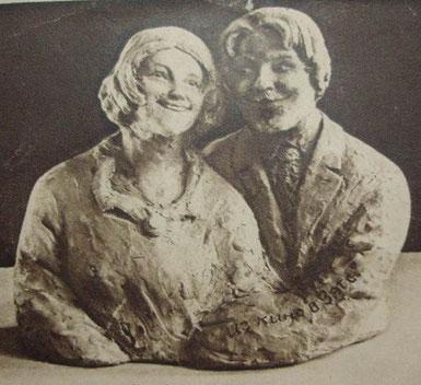(9) Из кино - в ЗАГС (Кино-роман) (1927г.)