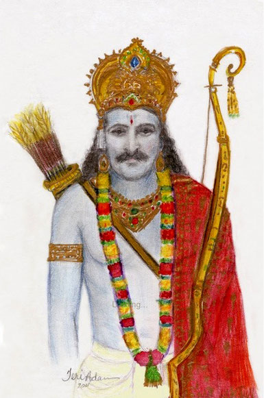 Meher Lord Rama