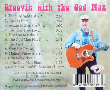 CD : 2018 - BACK COVER