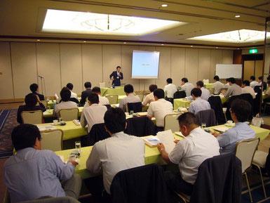 福島商工会議所形成指導員研修会