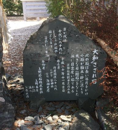 元伊勢籠神社(筆者撮影)