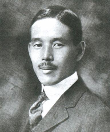 日本人初のロータリアン 福島 喜三次の画像