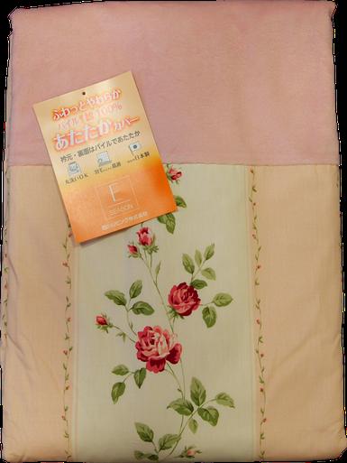 綿毛布型カバー