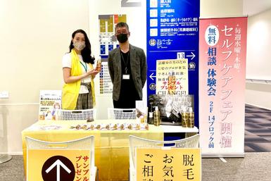 大阪国際がんセンターで医療用ウィッグと並んで紹介される無添加全身シャンプー