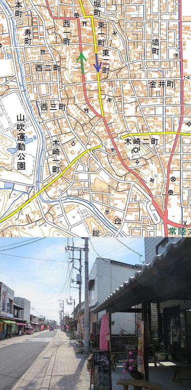 茨城県常陸太田の中心街(鯨ヶ丘)の一方通行街路