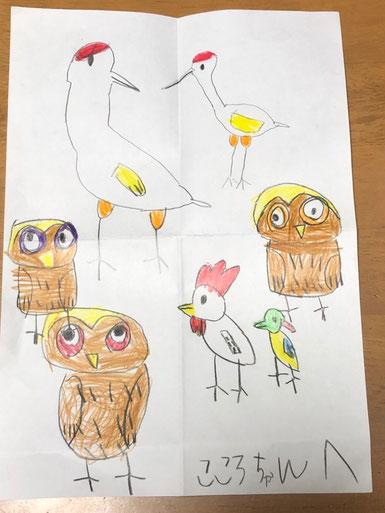 娘が描いた、お友達への絵手紙