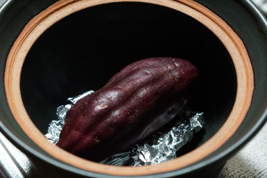 土鍋 焼き芋 遠赤外線調理