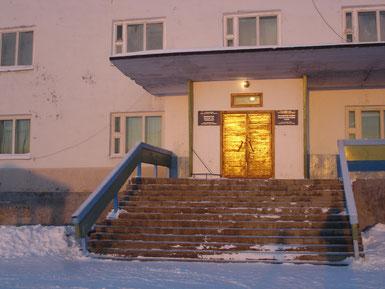 Здание нашей школы