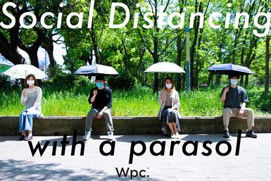 出典:日傘が作る社会的距離「Social Distancing with a parasol」