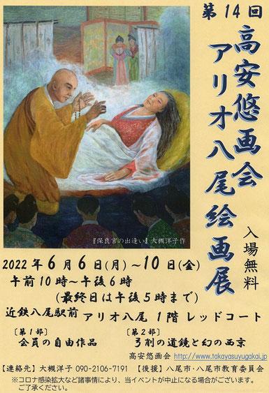 第13回アリオ八尾絵画展の準備風景