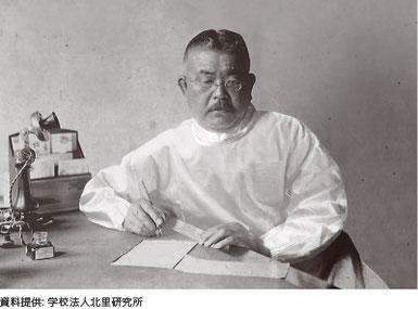 1921年テルモの創設にかかわった北里柴三郎 細菌学の父