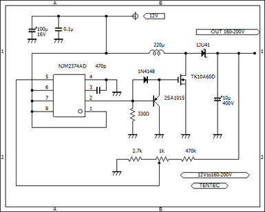 NJM2374AD 小型真空管アンプ用DC-DCコンバータ回路図 12Vto160-220V vacuum tube small amplifier boost up DC-DC power supply schematic