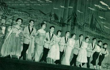 1959年星組「アモーレ」コスタンツェラ役