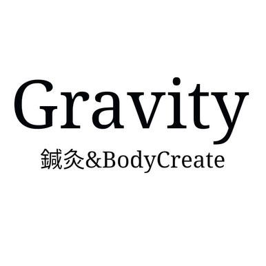 パーソナルトレーニング&鍼灸サロン Gravity