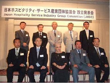 2006年7月28日 設立発表会にて