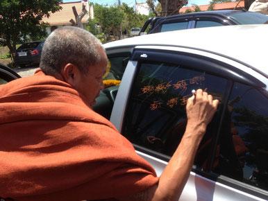 Kruba Blessing my Car