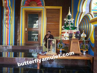 butterflyamulet.com