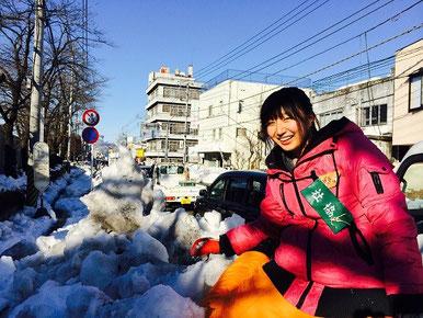 野田麻美さん