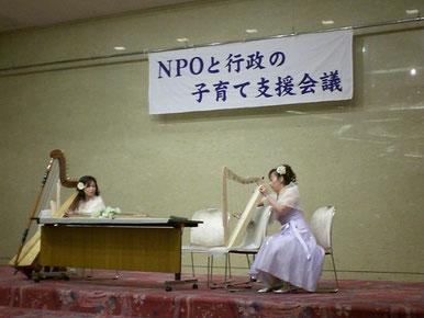 ハープ演奏  この後、子ども達もハープに触って演奏体験しました。