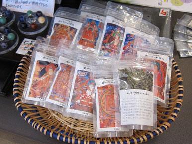 1,000円(約10グラム)