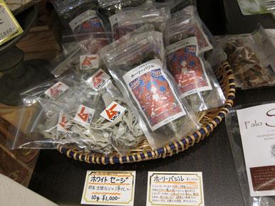 40袋限定 1,000円(約10グラム)