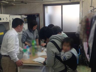 田辺クリーニング洗濯教室