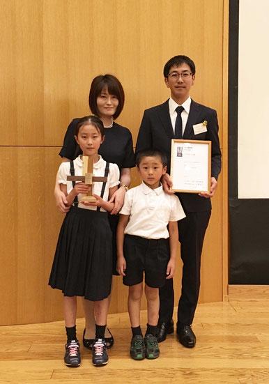 第14回木の建築賞、表彰式にて木の住宅賞を受賞