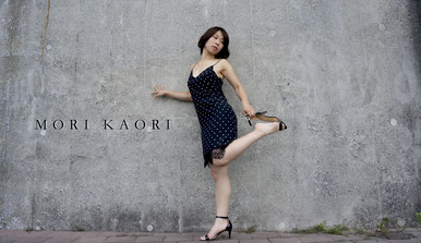森かおり:東京都出身 1月27日生まれ 身長149.8cm