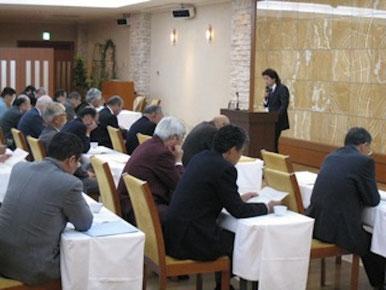 福島法務局福島保護観察所「講演会」