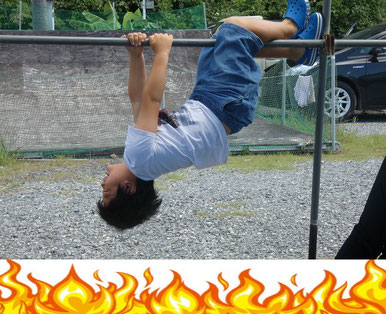 今日は強めの火で8610の炙り焼き~(笑)