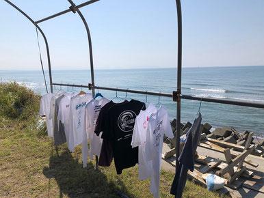 海から上がってBOSSの工場着洗濯して、今日はサクッと乾きました。