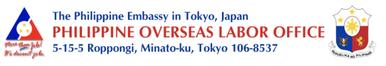 POLO TOKYOのロゴマーク