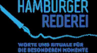 Logo der Hamburger Rederei, eine blaue Feder schreibt unter den Namen Hamburger Rederei: Worte und Rituale für die besonderen Momente