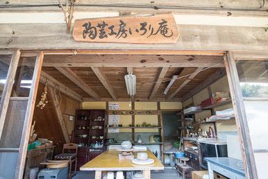 いろり庵陶芸教室作業室