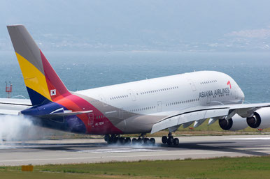 Asiana gets financial support from HNA Group  -  courtesy Asiana