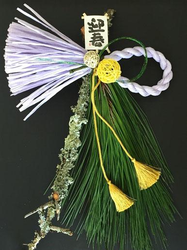 花ひろ hanahiro 鯖江 お正月飾り 鯖江の花屋 福井県 花キューピット