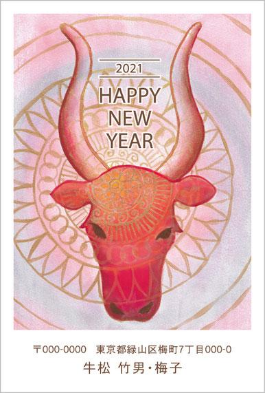 2021年丑年年賀状デザイン牛イラスト作成印刷屋プリント住所入れ宛名通販きれいかっこいい