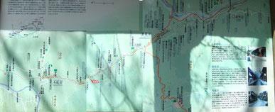 Carte du Nakasendō à la passe de Magome : cliquer pour agrandir