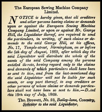 July 19, 1869
