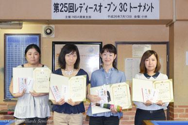 左から、3位・薬師寺麻由美アマ、2位・西本優子、優勝・肥田緒里恵、3位・深尾典子アマ