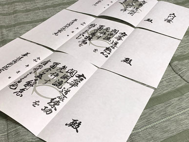 白色の鳥の子紙を使って免状用紙を別注で作製しました
