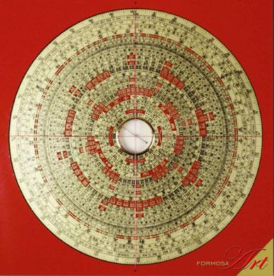PREMIUM Tang Shan Zong He Luopan by Formosa Art