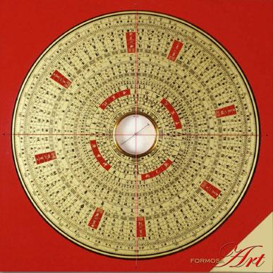 PREMIUM Tang Shan San Yuan Tian Xing Luopan by Formosa Art