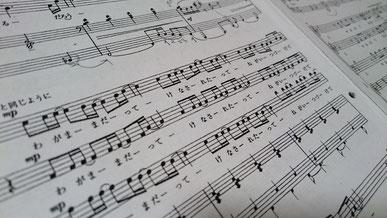合唱の伴奏譜 証(あかし)の楽譜