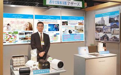 レジャーホテルEXPO2016展示会 於)大阪産業創造館 (村松と輸入代理店)