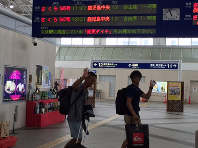 新幹線まで送っていき、お見送り~