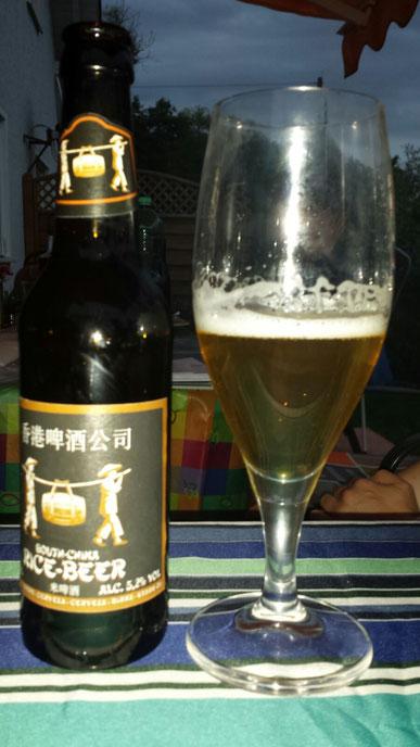South China Rice Beer