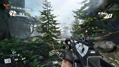 In Bright Memory kommen Waffen und Combo-Attacken zum Einsatz, die sowohl im Nahkampf, als auch auf weite Distanz ihre Durschlagkraft unter Beweis stellen. Bild: FYQD Studio